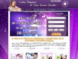 C�lia Voyance - Emailing & Display